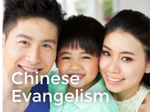 Chinese Evangelism