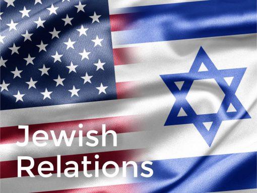 jewish relations